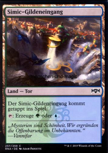 Simic Gildeneingang v.1 (Simic Guildgate v.1)
